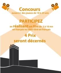 3èmes Rencontres francophones du film JeuneReporter
